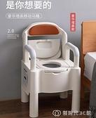坐便器 老年成人坐便器塑料孕婦可行動馬桶殘疾人折疊方式家用室內大便椅YJT 【全館免運】