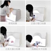 攝影棚小型迷你拍照燈箱套裝LED柔光攝影道具