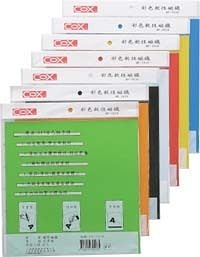 COX MF-3030 彩色軟性磁鐵 -30cmX30cmX0.7m/m / 片