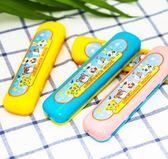 兒童樂器口琴兒童寶寶樂器玩具初學者安全無毒男女孩【極簡生活館】