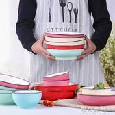 家用小清新10個碗套裝吃飯碗面碗飯碗喝湯碗景德鎮餐具可微波 可可鞋櫃