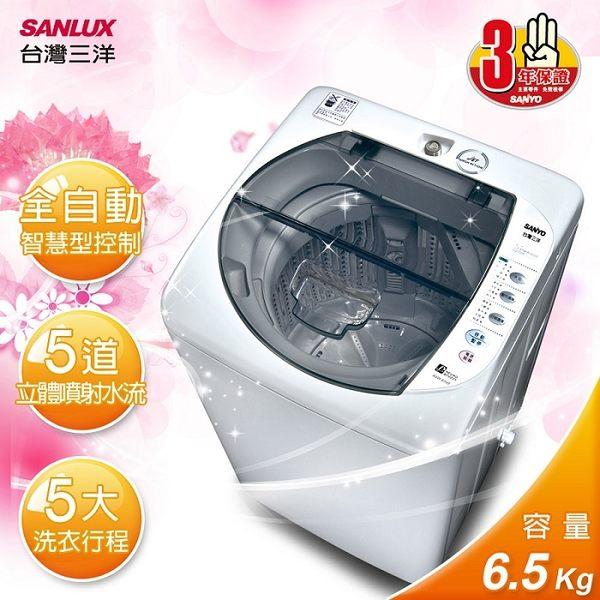 台灣三洋單槽洗衣機
