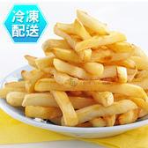 黃金脆薯400g 炸物 (輸入Yahoo88 滿888折88)薯條 冷凍配送[CO02217]千御國際