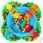 青蛙吃豆玩具兒童親子對戰桌面益智互動貪吃青蛙搶豆【聚可愛】