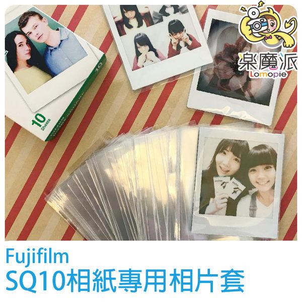富士 拍立得 SQ10方形底片專用 平口 PVC 透明 卡片 加厚 相片套 一包100張