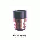 焊接五金網 - CS-18 絕緣銅...