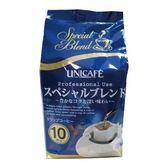 UNI 豐醇濃郁濾泡咖啡 8gx10入