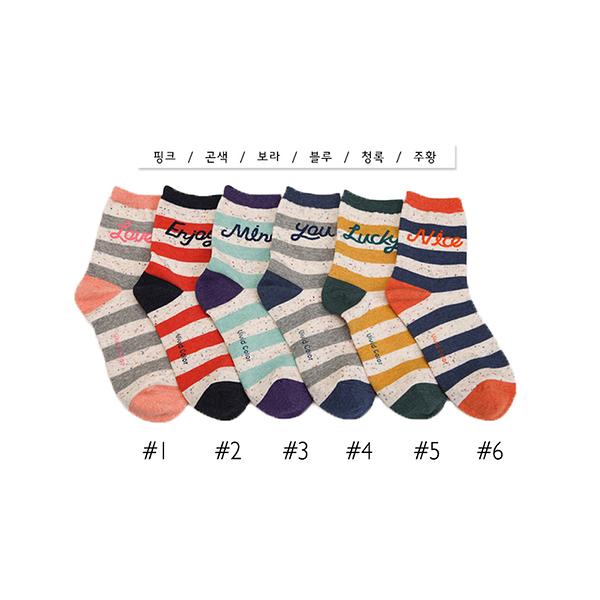 韓國英文造型短襪-多款任選 (SOCK-149-W)