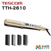 【和信嘉】TESCOM TTH2610 負離子多功能整髮器 (香檳金) 群光公司貨 原廠保固
