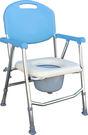 【醫康生活家】杏華 鋁製收合便器椅 IC115-Q1