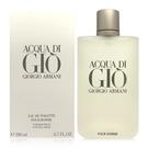 Giorgio Armani 亞曼尼 Acqua 寄情水男性淡香水 200ml