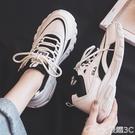 休閒鞋 2021秋季新款運動潮鞋女老爹韓版百搭跑步休閒小白學生板鞋潮 618購物
