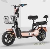 新款電動車成人電動自行車48V小型電瓶車男女成人代步助力踏板車MBS「時尚彩紅屋」