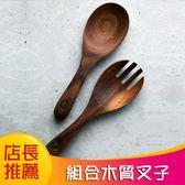 聖誕狂歡 創意相思木大勺子長柄沙拉叉勺套裝組合木質叉子 飯勺家用