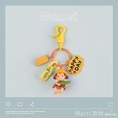 吊飾 鑰匙扣女韓國可愛創意卡通公仔汽車鑰匙錬書包包掛件 年終大酬賓