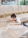 夏季沙發墊冰絲夏天涼席涼墊客廳歐式通用沙發巾套防滑沙發坐墊子