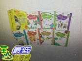 [COSCO代購] 字的童話套書(一套7冊) _W115151