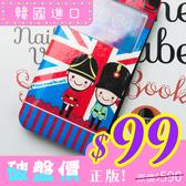 APPLE iphone5 ise i5s 倫敦 鐵塔 巴黎 鐵塔 自由女神 衛兵 手機皮套 MQueen膜法女王