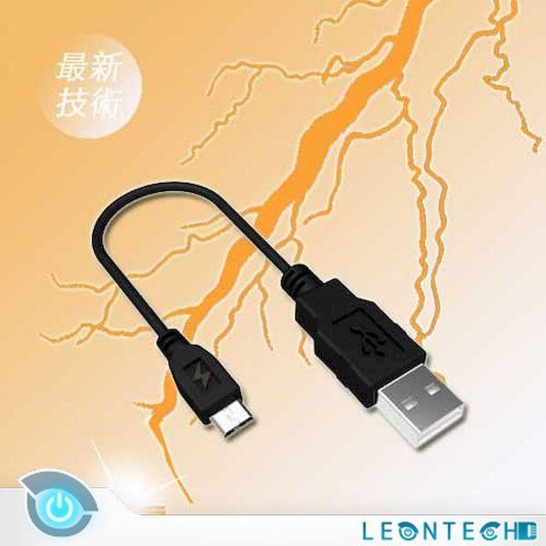橘色閃電 充電UP40%以上 200公分 2米 Micro USB 快速充電線 HTC ASUS 小米