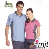 【瑪蒂斯】女款短袖POLO衫 奈米竹炭排汗衣(百和黑絲絨)(桃紅) 休閒服G6203