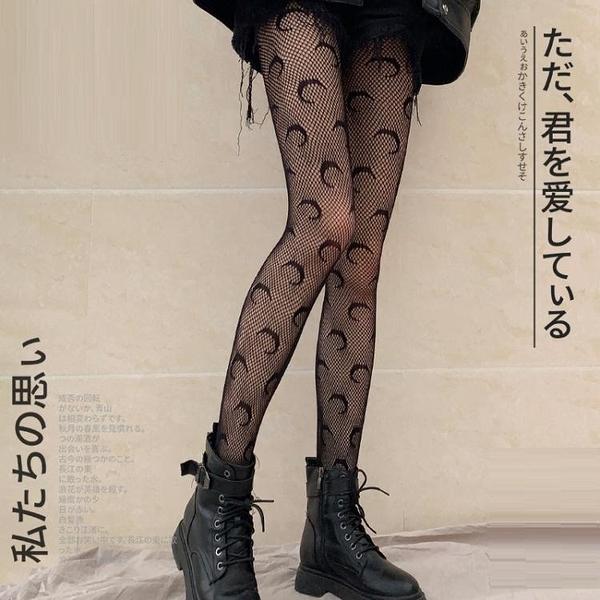 南極人黑絲襪子女ins潮春秋薄款防勾絲性感顯瘦漁網襪黑色連褲襪 韓國時尚週