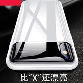 iPhone X 手機殼 蘋果 iPhoneX 保護套 防摔 ix 保護殼 新款 全包 超薄 外殼 磨砂 立體玻璃頭 魔鏡系列