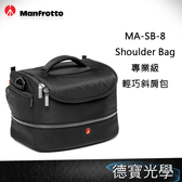 Manfrotto MB MA-SB-8 Shoulder Bag VIII 專業級輕巧斜肩包  正成總代理公司貨 相機包 首選攝影包
