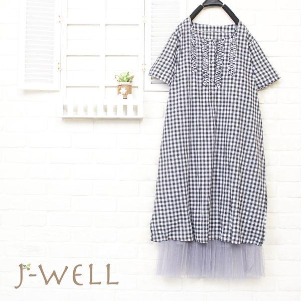 J-WELL 荷葉格紋洋裝內襯洋二件組 (組合A46 8J1440藍F+8J1311灰F)