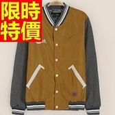 棒球外套男夾克-棉質保暖嘻哈街頭隨意英倫風防風氣質2色59h79[巴黎精品]