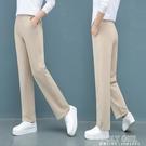 直筒褲女寬鬆垂感大碼微喇職業闊腿九分休閒褲女黑色長褲西褲 夏季新品