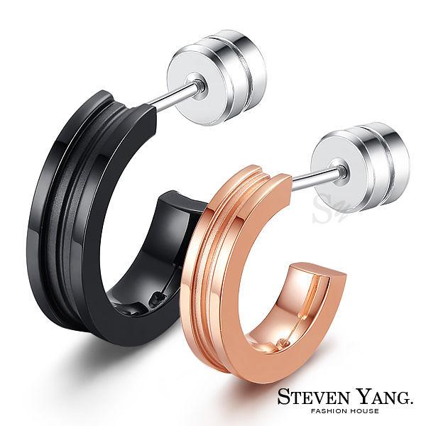 鋼耳環 情人耳環 男耳環 女耳環 C型耳環 珠寶白鋼耳環 深情愛戀 單邊單個價格