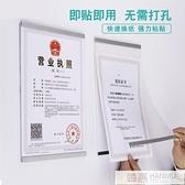 簡介相框磁吸海報框A4壓克力證書框粘貼形象展示墻教師風采框 母親節特惠