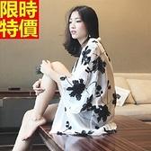 和服外套-白底黑花刺繡雪紡防曬和風女罩衫68af4【時尚巴黎】