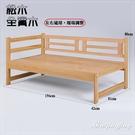 【水晶晶家具/傢俱首選】 CX1189-3克洛澤2.7呎松木全實木邊床~~小房間、兒童加床、客房超好用