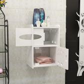 壁掛衛生間紙巾盒捲紙架廁所抽紙手紙盒免打孔置物架衛生巾紙巾盒  igo 晴光小語
