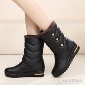 新款雪地靴女加絨厚底保暖防水防滑棉鞋冬女士棉靴平底中筒靴 時尚芭莎