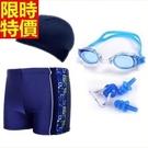 泳褲(套組)-舒適透氣平口男四角褲6色67t6【時尚巴黎】