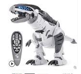 電動遙控恐龍智能機器人霸王龍機械戰龍唱歌益智男孩玩具兒童XW