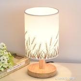 檯燈臥室床頭燈創意簡約現代個性小夜燈浪漫溫馨喂奶調光觸摸檯燈 樂活生活館
