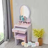 現貨 梳妝台 臥室現代簡約風經濟型小迷你50cm收納櫃一體【雙十一狂歡】