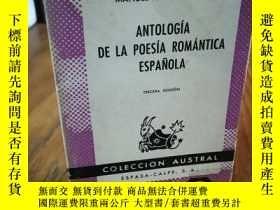 二手書博民逛書店ANTOLOGIA罕見DE LA POESIA ROMANTIC