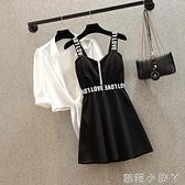 大碼女裝夏裝微胖連衣裙洋氣胖妹妹顯瘦套裝遮肚子減齡時髦兩件套 蘿莉新品