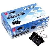 《享亮商城》Q00801-BK-0 #222(51mm) 黑色長尾夾  ABEL