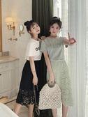 洋裝蕾絲 洋氣短袖T恤閨蜜套裝女2019新款春季姐妹裝鉤花蕾絲半身裙兩件套 快速出貨