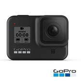 【南紡購物中心】GoPro HERO8 Black 運動攝影機 4K 防水