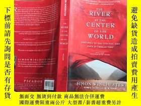 二手書博民逛書店The罕見river at the center of the