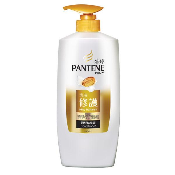 潘婷 Pantene 乳液修護 潤髮乳 700ml - P&G寶僑旗艦店