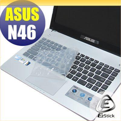 【EZstick】ASUS N46 N46VM 系列 專用 矽膠 鍵盤保護膜