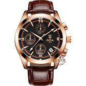2018新款全自動機械錶手錶男士皮帶石英男錶防水名錶·樂享生活館