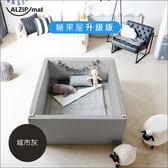 ✿蟲寶寶✿【韓國ALZiPmat】多功能寶寶遊戲城堡 / 遊戲地墊 糖果屋 (升級版)